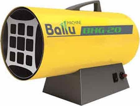 Обогреватели на балонном газу: преимущество при уличном обогреве